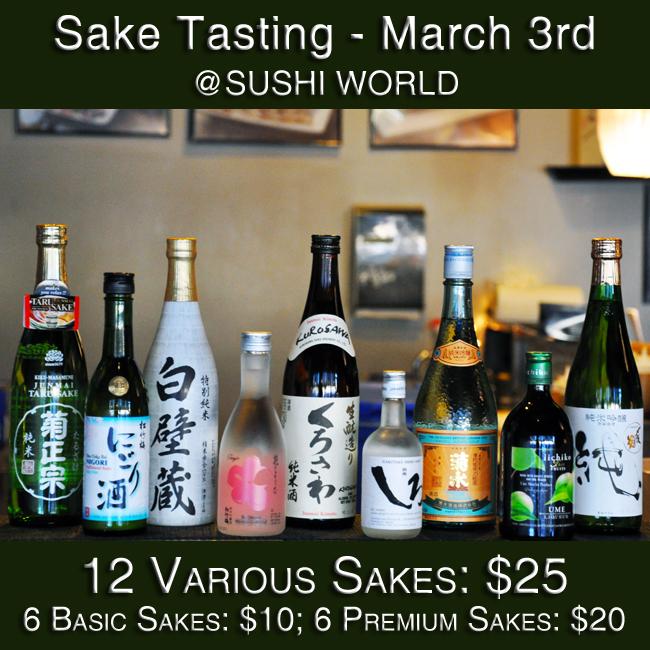 Sake Tasting Shirakabe Gura Kiku Masamune Taru Kikusui Kurosawa Shimeharitsuru Kubota