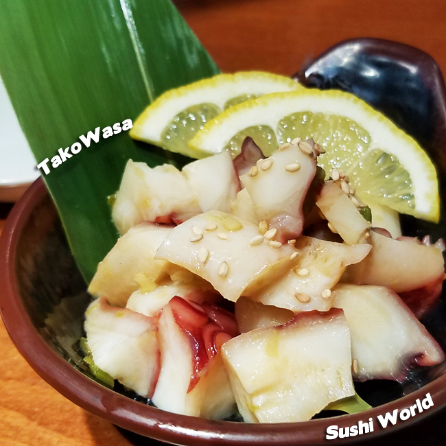 Tako Wasa Wasabi Oil Pickled New Version Cooked Octopus Sushi World OC Orange County
