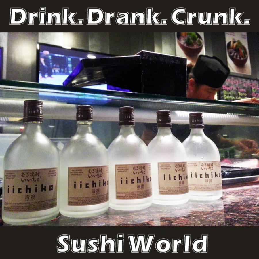 Iichiko Japanese Shochu Drink Drank Crunk Orange County OC Sushi World Cypress