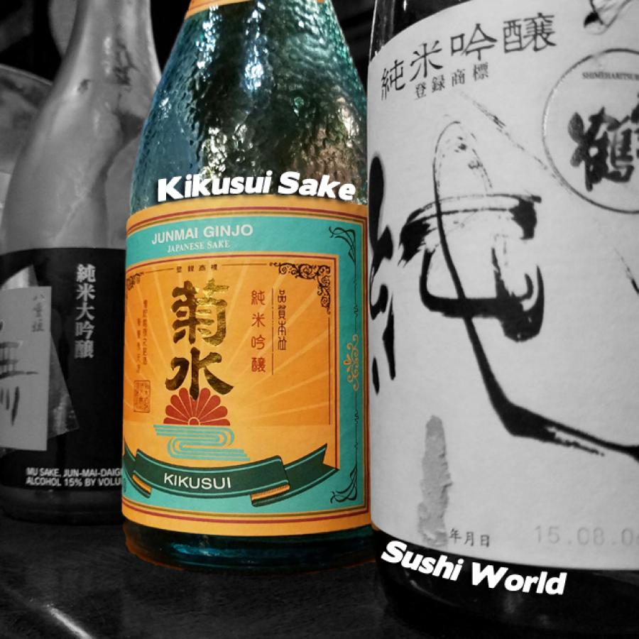 Kikusui Junmai Ginjo Chrysanthemum Water Orange County OC Sushi World Sake