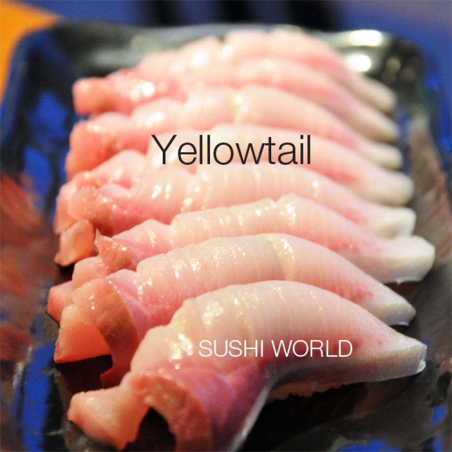 Orange County Happy Hour Yellowtail Sushi World OC Best Deal Weekend Relax