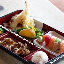 Chicken Teriyaki Bento Box Salmon Tuna Shrimp Albacore Japanese Restaurant Cypress Orange County OC Sushi World