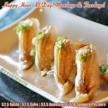 Escolar Orange County Best Happy Hour Sushi World Cypress OC All Day Mondays Tuesdays