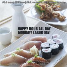 Happy Hour All Day Labor Day Mondays Tuesdays Orange County OC Cypress Sushi World
