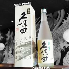 Kubota Suiju Daiginjo Namazake Nama Unpasteurized Sake Orange County Sushi World OC