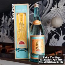 Sushi Sake Tasting Event Pairing Orange County OC Red Snapper Mackerel