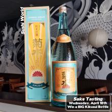 Sushi Sake Tasting Event Pairing Orange County OC Red Snapper Mackerel