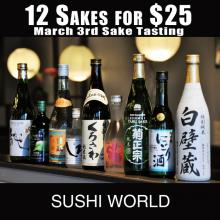 Orange County OC Sake Tasting Cypress Anaheim Garden Grove Sushi World
