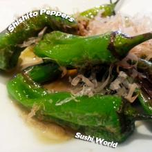 Shishito Peppers with Bonita Flakes Appetizers Happy Hour All Day Mondays Tuesdays Orange County OC Sushi World