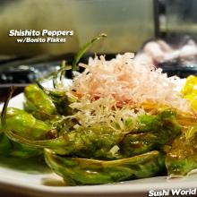 Shishito Peppers Japanese Food Appetizers Happy Hour All Day Mondays Tuesdays Orange County OC Sushi World
