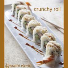 Crunchy Roll Shrimp Tempura Flakes Snow Crab Mix Avocado Cucumber Cypress Orange County OC Cypress