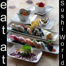 Omakase Beef Tataki Nigiri Tuna Red Snapper Yellowtail Ankimo Cypress Orange County OC Sushi World