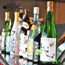 Shirakabe Gura Kiku Masamune Taru Kikusui Kuorsawa Sake Orange County OC Sushi World